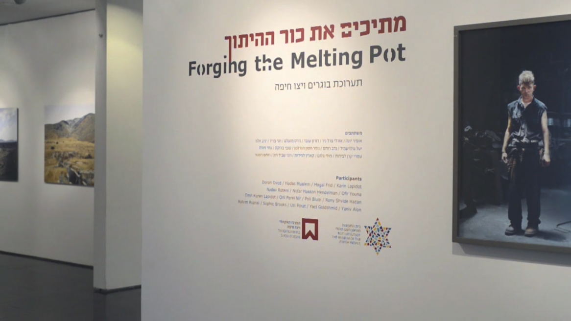Foreign The Melting Pot   exhibition view video