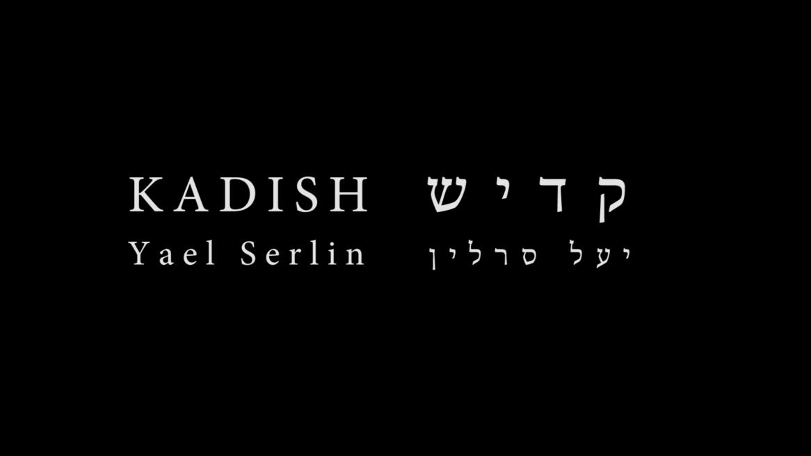 Kadish – Yael Serlin – Video